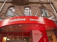 Vodafone ищет архитектурные идеи для технохаба на Крещатике
