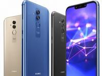 Huawei Mate 30 Lite выйдет за несколько месяцев до Mate 30 и Mate 30