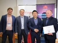 Huawei предоставил оборудование для Львовской библиотеки
