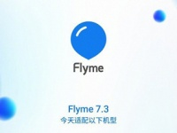 Meizu опубликовала список смартфонов, которые получат Flyme 7.3