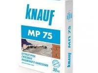 Смесь от Knauf марки МП 75