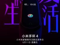 Официально: Xiaomi Mi Band 4 будет представлен на следующей неделе