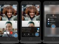 Функция совместного использования экрана появилась в мобильной версии Skype
