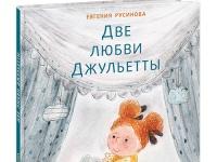 Детская литература. Что читать после букваря?