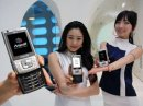 Samsung SCH-M470 – телефон с поддержкой протокола HSUPA