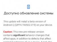 Google возобновила распространение прошивки Android Q Beta 4