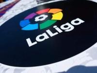 Футбольную лигу Испании оштрафовали за шпионаж за болельщиками