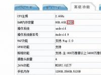 Huawei P30 Pro получил 12 ГБ оперативной памяти в новой версии