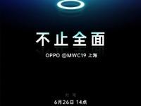 OPPO покажет смартфон с камерой под экраном на следующей неделе?