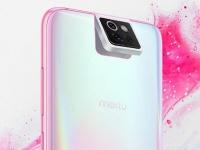Xiaomi выпустит женский смартфон с откидной камерой