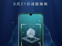Huawei обещает скорый анонс 7-нм чипа Kirin 810 — китайского аналога Snapdragon 730