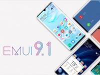 Обновленный список моделей Huawei, которые получат EMUI 9.1