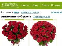 SMARTlife: Покупаем цветы в интернете со смартфона - это удобно, выгодно и быстро
