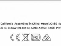 Регулятор раскрыл данные о новом ноутбуке MacBook Pro с 13 дисплеем
