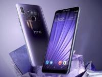HTC удивила. Компания получила самую большую выручку за последние семь месяцев
