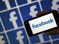 Facebook отслеживает дезинформацию о себе с помощью специального инструмента