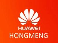Первые отзывы о HongMeng OS: что нового в сравнении с EMUI на Android