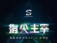 Xiaomi готовит рекордно быстрый смартфон на новом флагманском процессоре Snapdragon