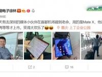 Фото дня: глава Huawei путешествует с гибким смартфоном Mate X