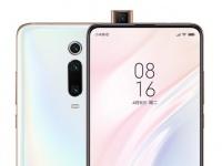 Xiaomi представила белый Redmi K20 Pro