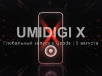 Первое видео о UMIDIGI X. Глобальный запуск смартфона запланирован на 5 августа