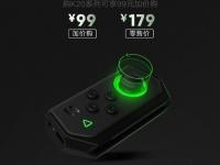 Redmi представила кнопочный геймпад для Redmi K20 и K20 Pro