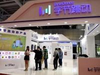 Владелец соцсети TikTok запустил в Китае новую поисковую систему