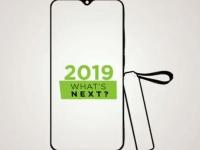 HTC готовит новый смартфон с экранным вырезом