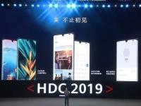 Итоги конференции разработчиков Huawei 2019: запуск новых проектов и выступление украинской художницы