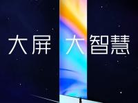 Xiaomi покажет 70 дюймовый телевизор Redmi на следующей неделе