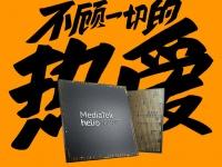 MediaTek подтвердила Helio G90T в Redmi Note 8 и Redmi Note 8 Pro