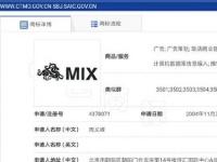 Xiaomi вынужденно откажется от Mi Mix 4
