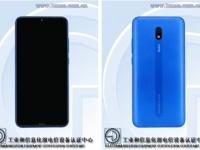 Китайский регулятор рассекретил внешний облик смартфона Redmi 8A