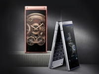 Раскладушка Samsung W2020 получит 512 ГБ памяти