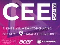 Выставка электроники и развлечений CEE & CEE Games 2019 состоятся 28-29 сентября