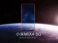 Глава Pocophone впервые показал Xiaomi Mi Mix 4 5G