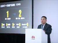 Huawei представил стратегию развития искусственного интеллекта нового поколения и новые ИИ-решения