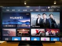 В сети появилось изображение нового телевизора Huawei со сверхбыстрым экраном