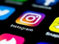 Instagram отказалась от шпионской функции