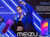 В Украине представлены смартфоны MEIZU M10 и MEIZU Note9