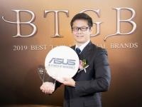 ASUS в седьмой раз признана самым дорогим брендом Тайваня