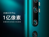 Вот так выглядит камера разрешением 108 Мп в смартфоне Xiaomi Mi CC9 Pro