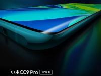 Новинка Xiaomi получила гиперболический экран и разъем 3,5 мм