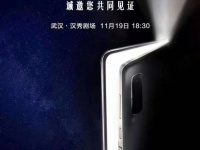 Motorola Razr может спать спокойно: Samsung W20 – не раскладушка