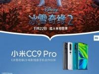 Xiaomi начала сотрудничать с Disney