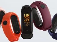 Xiaomi вот-вот представит новый фитнес-браслет Mi Smart Band