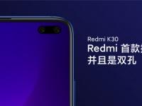 Новые подробности по Xiaomi Redmi K30: все-таки Snapdragon?
