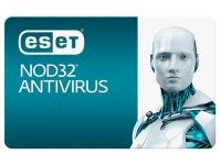 SMARTtech: Что должен умень антивирус на примере ESET NOD32 Antivirus?!