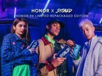 Выходит спецверсия хита продаж Honor 9X