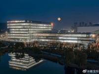 Xiomi потребовалось 1,5 млрд долларов и всего год на строительство новой штаб-квартиры